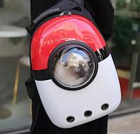 Рюкзак сумка для животных, для переноски кошек и собак CosmoPet 42-32-29 см, фото 1