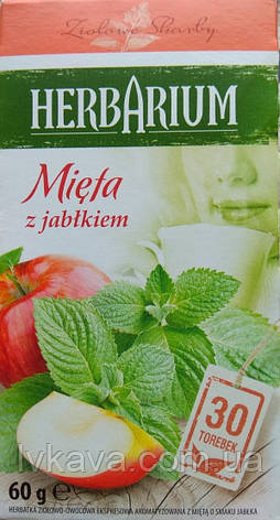 Чай травяной, фруктовый Herbarium мята с яблоком , 30 пак, фото 2