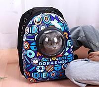 Рюкзак-сумка для кошек и собак CosmoPet 42-32-29 см, фото 1