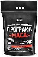 """Гейнер """"МАССА"""" Extremal 1 кг 4 продукта в 1 упаковке"""