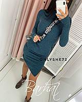 Платье женское трикотаж рубчик с разрезом