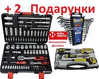 Профи набор HAISSER инструментов  + 2 ПОДАРКА + Бесплатная доставка  ключи автонабор