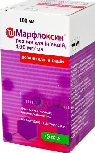 Марфлоксин 10%, 100мл