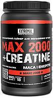 Гейнер Extremal MAX 2000 900 г Клубничный смузи