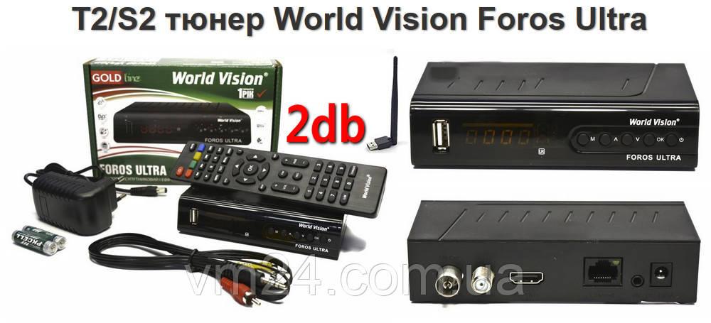 Комбинированный ресивер World Vision Foros Combo T2/S2 +WiFi адаптер кабель HDMI-1м