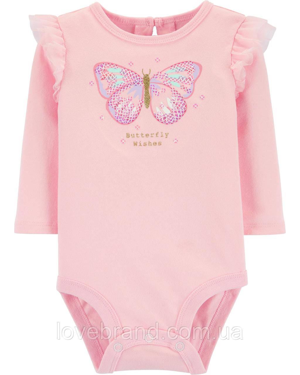 Нарядный боди на длинный рукав  для девочки Carter's, розовый с бабочкой 6 мес/61-67 см