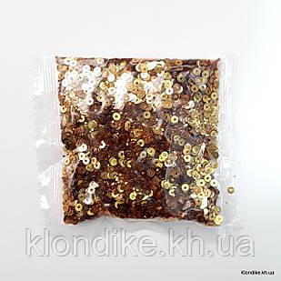 Пайетки Круглые, голограмма, 3 мм, Цвет: Золото (20 грамм/уп.)