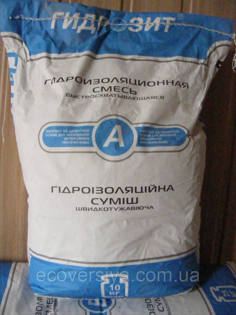 Гидрозит тип А Смесь для  ликвидации интенсивных протечек воды, 10 кг