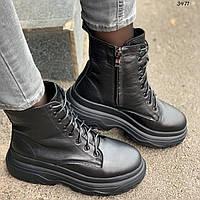Ботинки зимние, фото 1