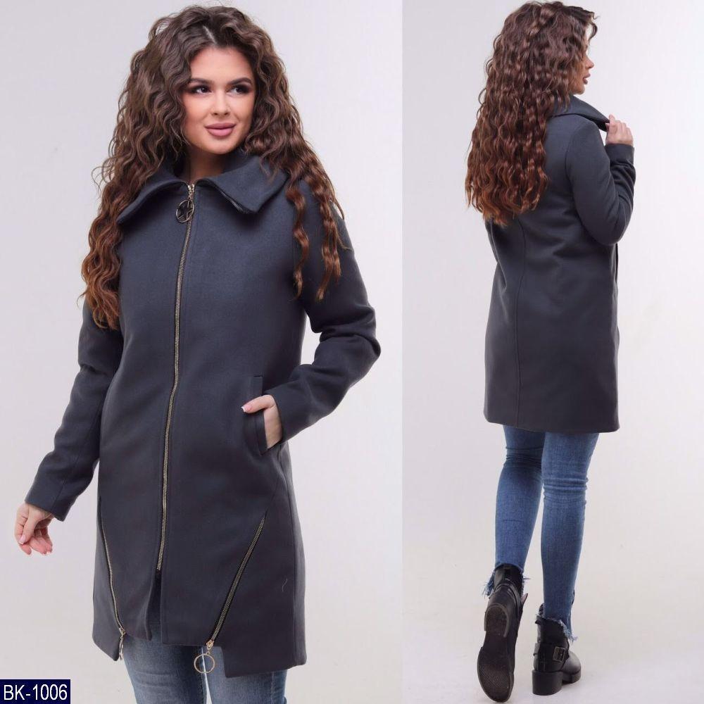 Пальто BK-1006