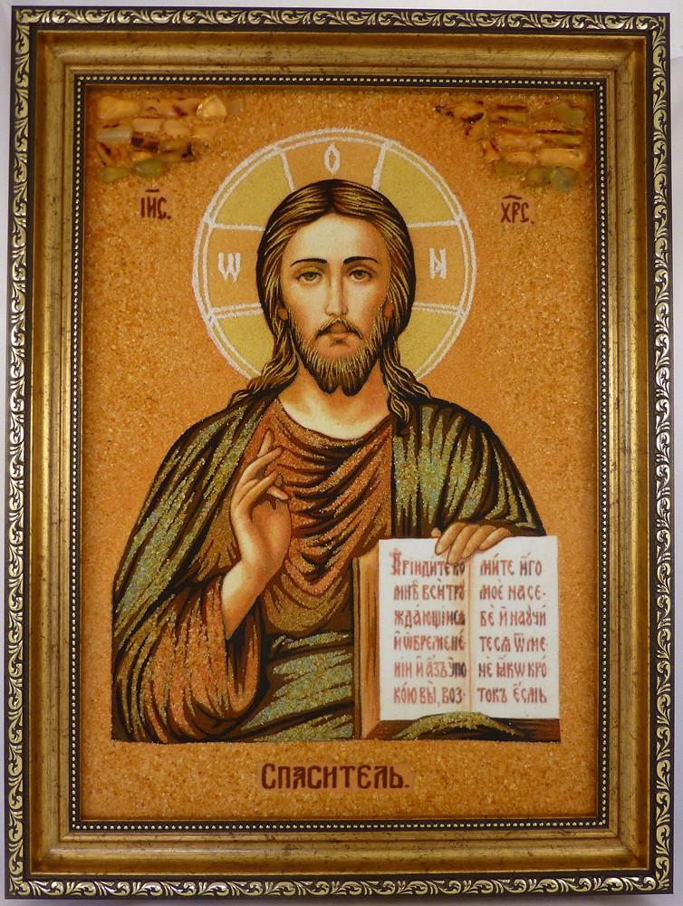 Иисус Христос і-06 Господь Вседержитель