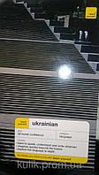 Each Yourself Ukrainian (Teach Yourself Languages) + CD