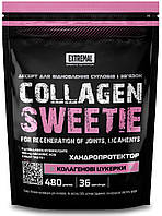 Коллаген для суставов Extremal COLLAGEN SWEETIE 480 г Крем-брюле