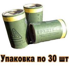 """ГРАНата Имитационно Тренировочная """"Гранит-4"""" [PYROSOFT] - упаковка по 30 шт (для страйкбола)"""