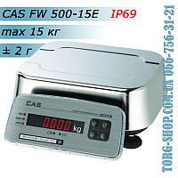 Влагозащищенные весы CAS FW500 (CAS FW500-15E ) пыле-влагозащита IP69