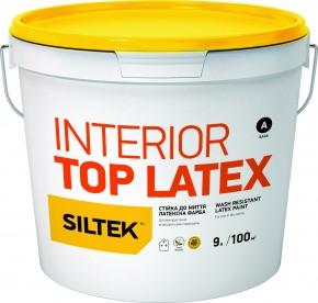 Краска стойкая к мытью латексная SILTEK INTERIOR TOP LATEX, 9л