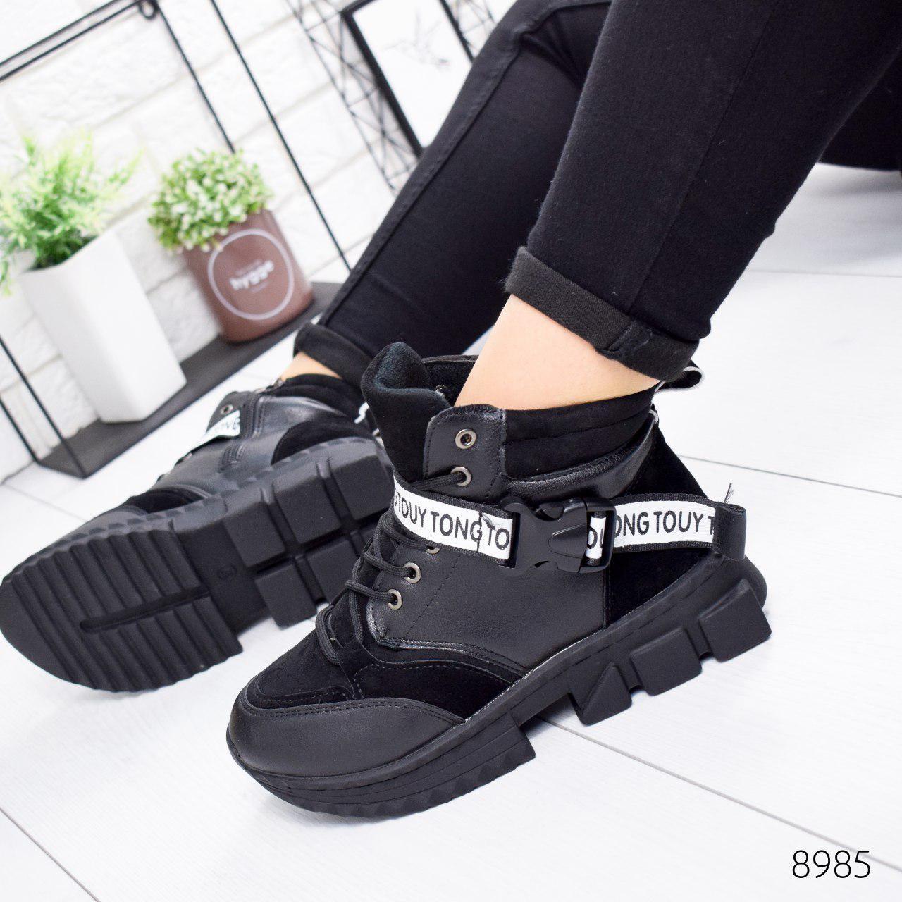 """Ботинки женские зимние, черного цвета из эко кожи """"8985"""". Черевики жіночі. Ботинки теплые"""