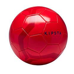 М'яч футбольний гібридний Kipsta First kick 5