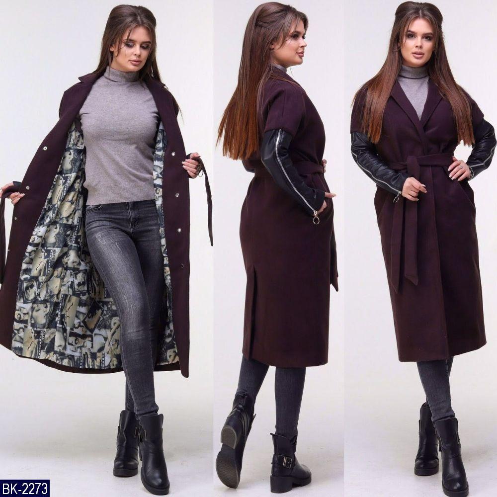 Пальто BK-2273