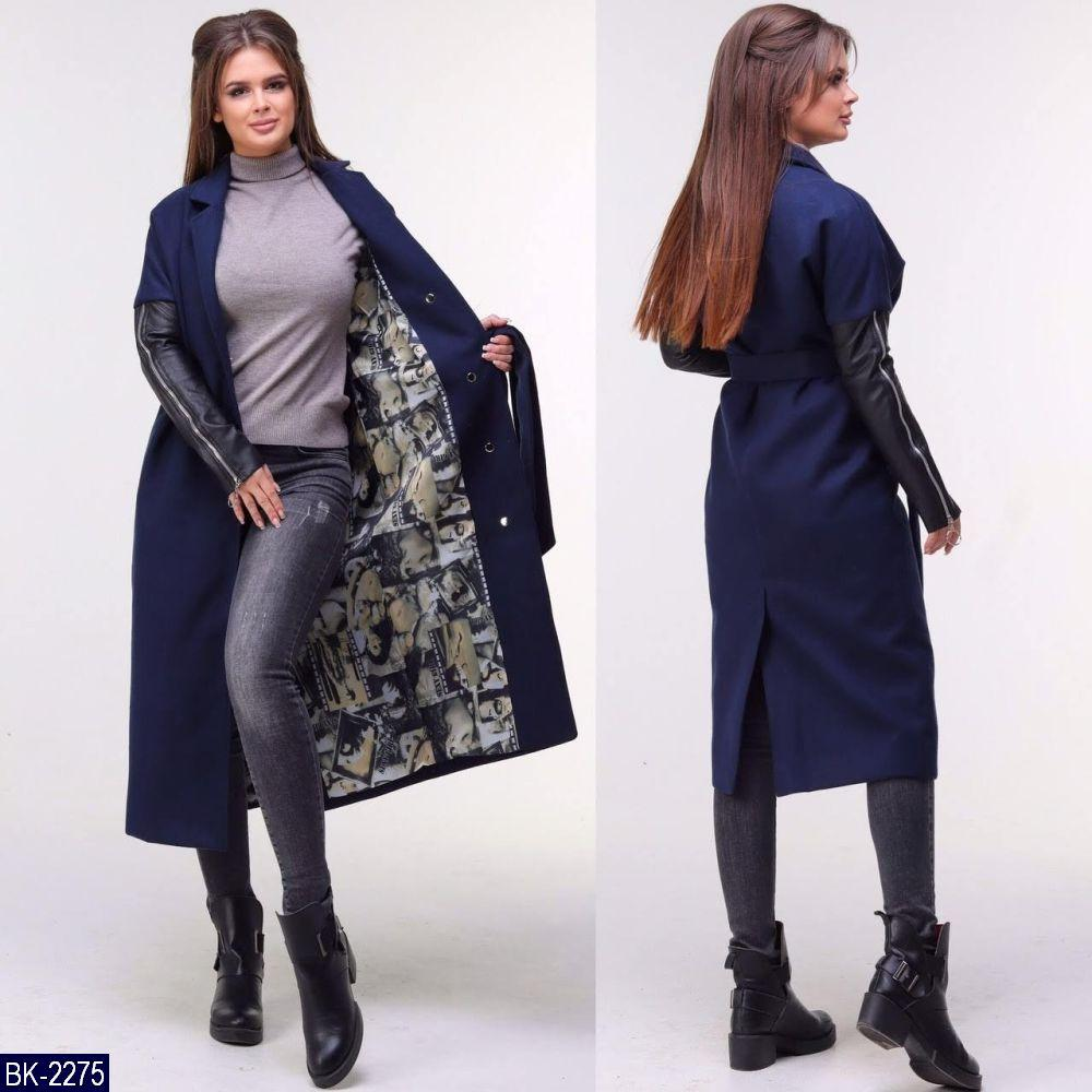 Пальто BK-2275