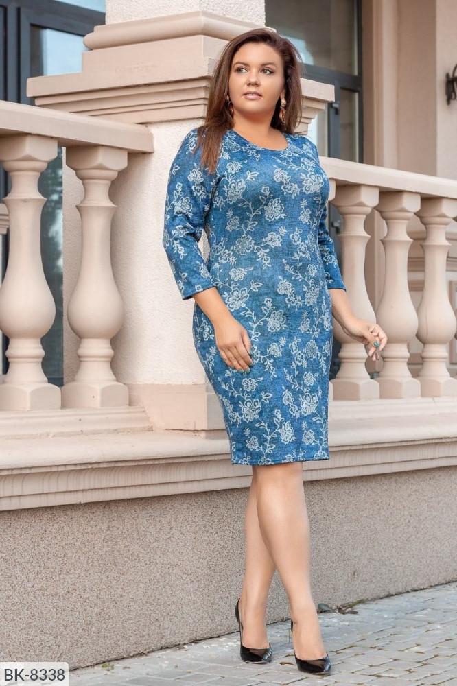 Платье BK-8338