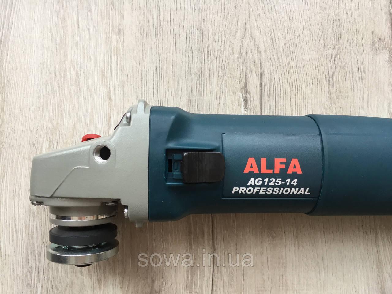 ✔️ Угловая шлифмашина, болгарка AL-FA AG125-14