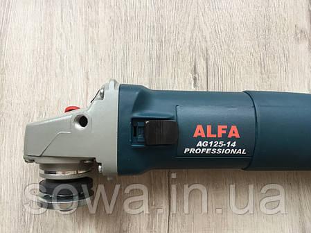 ✔️ Угловая шлифмашина, болгарка AL-FA AG125-14, фото 2