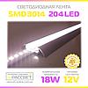 Светодиодная лента Стандарт 3014 204 LED/m 18W/m IP20 (для подсветки и освещения)