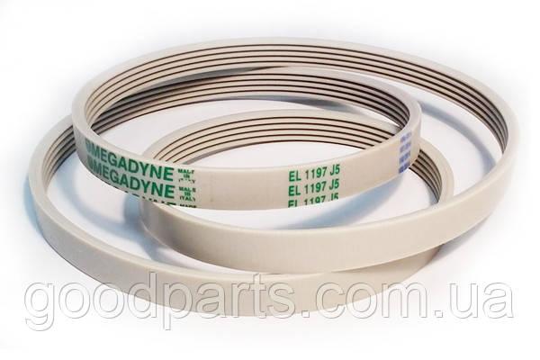 Ремень для стиральной машины 1197 J5 белый