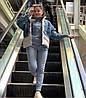 Женская куртка джинс с плащевкой