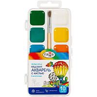 Краски акварельные Гамма Классические 10цв (216018)