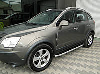 Opel Antara 2007+ гг. Боковые площадки Fullmond (2 шт, алюм.)