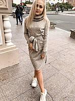 Женское тёплое  платье из ангоры софт с начесом, пояс, воротник хомут, длинный рукав (42-46) Бежевый
