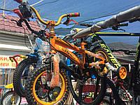 Детский велосипед (12 дюймов)