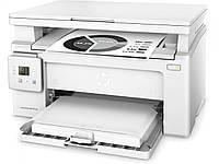 ✅ МФУ для дома и офиса HP LaserJet Pro M130a (ч/б, лазерная печать, 22 стр/мин, USB) | Гарантия 12 мес