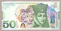 Банкнота Грузии 50 лари 2016 г. XF