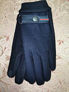 КАШЕМИР с сенсором качество на манжете Angel перчатки мужские только оптом