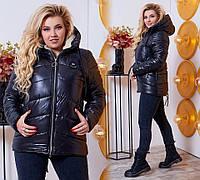 Женская зимняя куртка батальная