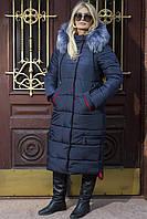 Женское зимнее пальто Barbara пуховик с мехом 48-58 размера синее