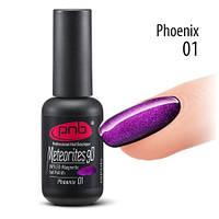 Магнитный гель-лак  для ногтей Meteorites  9D, 01 Phoenix