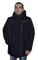 Мужская зимняя куртка больших размеров