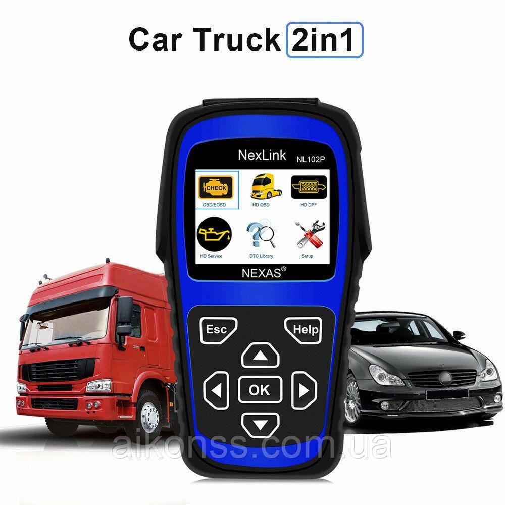 Nexas NL102P Авто сканер всех систем тяжелых грузовиков 2 в 1 . Сброс масла , DPF, J1939 J1587 J1708 протоколы