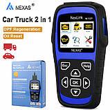 Nexas NL102P Авто сканер всех систем тяжелых грузовиков 2 в 1 . Сброс масла , DPF, J1939 J1587 J1708 протоколы, фото 3