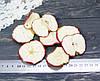 Сушеные яблоки 25г