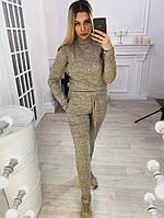 Женский зимний спортивный костюм из ангоры софт, кофта гольф, штаны на затяжке, длинный рукав (42-46) Бежевый