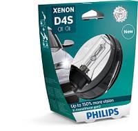 Ксеноновая автолампа D4S PHILIPS X-TREME VISION GEN2 PS 42402 XV2 S1
