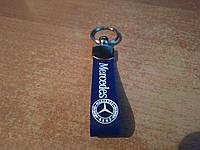 Брелок на ключи Mercedes Benz (Мерседес Бенц) двухсторонний цветной на резинке (Силикон)