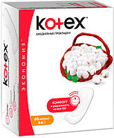 Ежедневные прокладки Kotex, Нормал (60шт.)