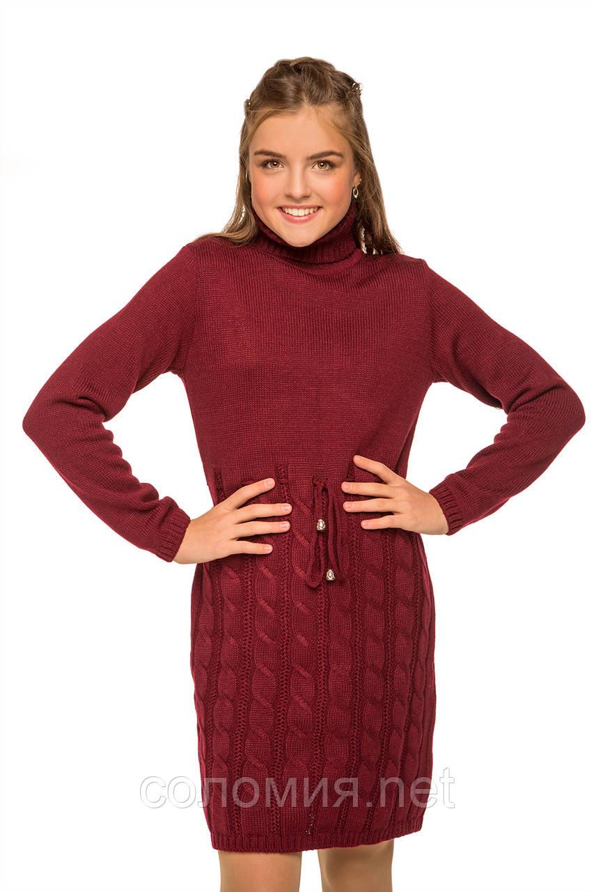 Бордовое платье с длинным рукавом и высоким воротником 128-152р