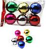 Шар новогодний набор №G-6-6 пластик, глянцевые 6см 6шт разноцветные, в пакете ящ200